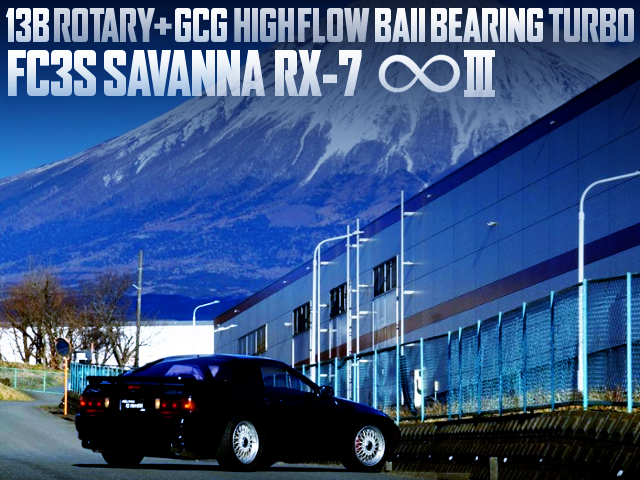 GCG HIGH FLOW BB TURBOCHARGED FC3S SAVANNA RX7 Enfini III