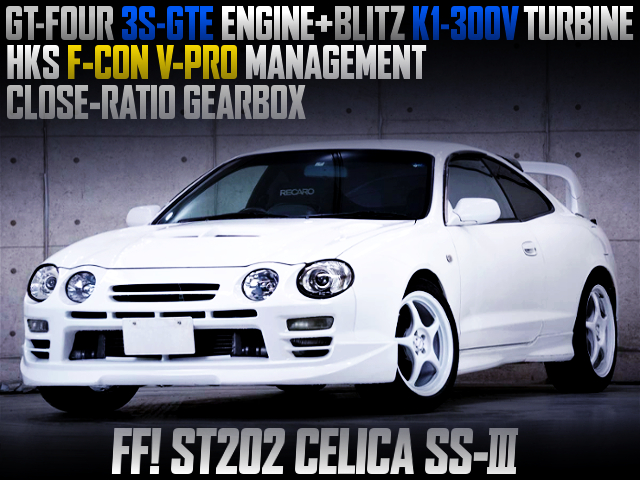 GT-FOUR 3S-GTE SWAP WITH BLITZ K3-300V TURBO INTO A ST202 CELICA SS3