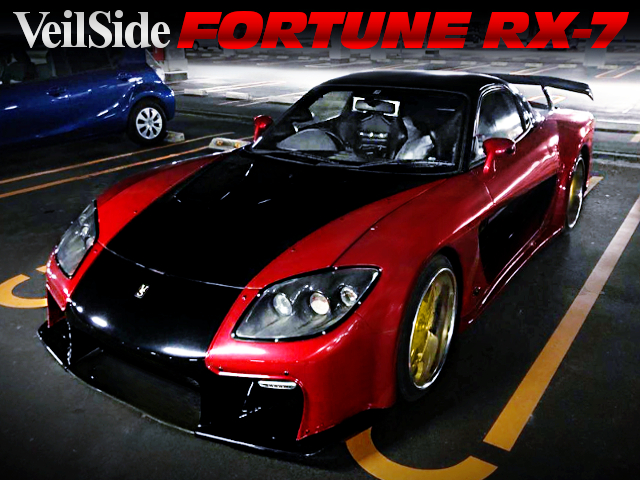 VeilSide FORTUNE RX7