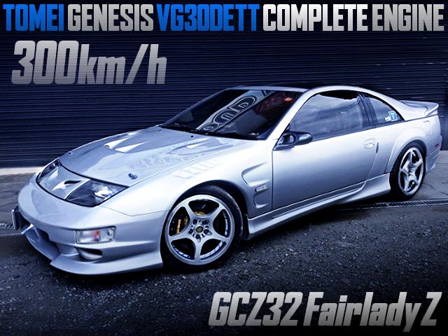 TOMEI GENESIS VG30DETT INTO Z32 FAIRLADY Z