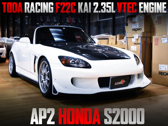 TODA RACING F22C KAI 2350cc VTEC ENGINE INSTALLED AP2 S2000