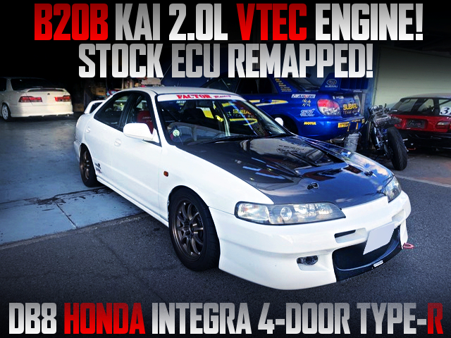 B20B 2000cc VTEC INTO DB8 INTEGRA 4-DOOR TYPE-R