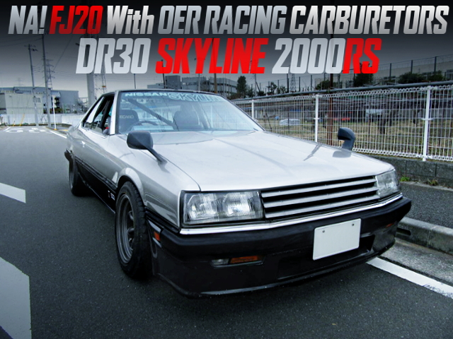 FJ20 With OER CARBS INTO DR30 SKYLINE 2000RS