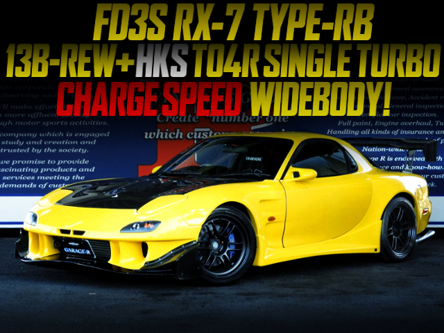 TO4R AND CHARGESPEED WIDEBODY OF FD3S RX-7 TYPE-RB