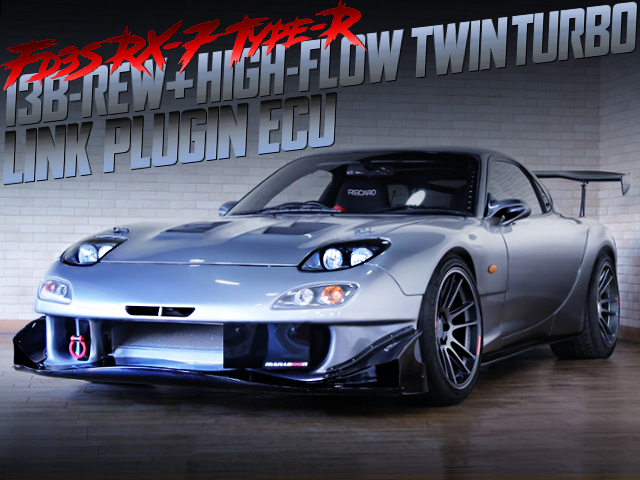 HIGH FLOW TURBO AND LINK ECU WITH FD3S RX7 WIDEBODY