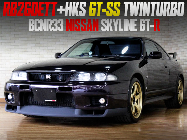 RB26 With HKS GT-SS TWINTURBO INTO R33 GT-R