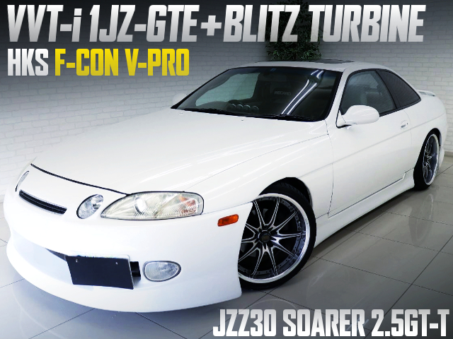 VVTi 1JZ With BLITZ TURBO INTO JZZ30 SOARER 25GTT