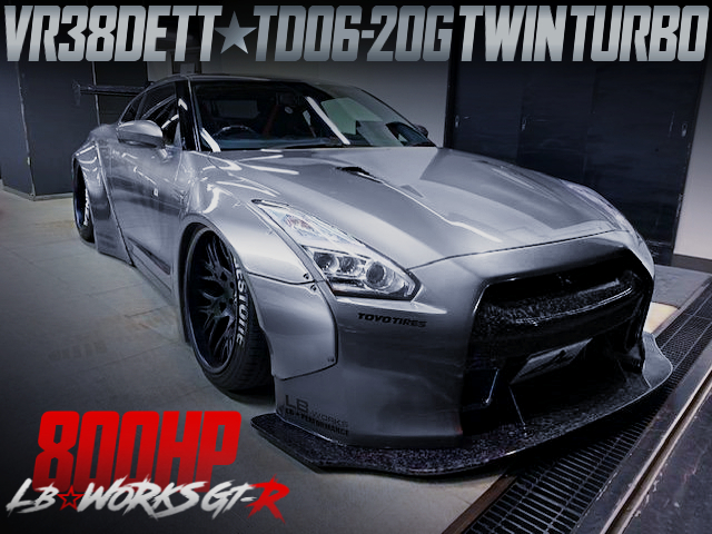 TD06-20G TWINTURBO OF R35 LB-WORKS GT-R