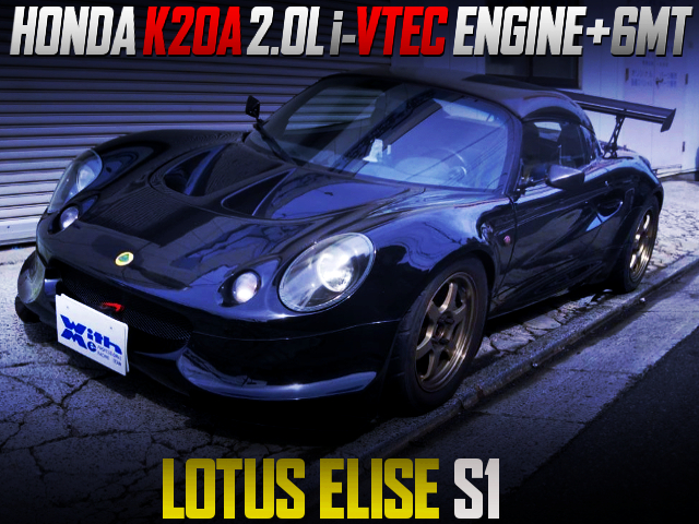 K20A i-VTEC And 6MT SWAPPED LOTUS ELISE S1