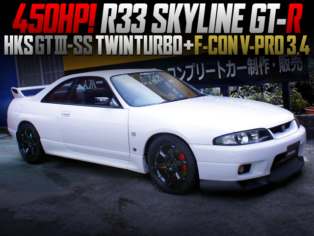 GT3-SS TWINTURBO AND VPRO 3.4 INTO R33 GT-R