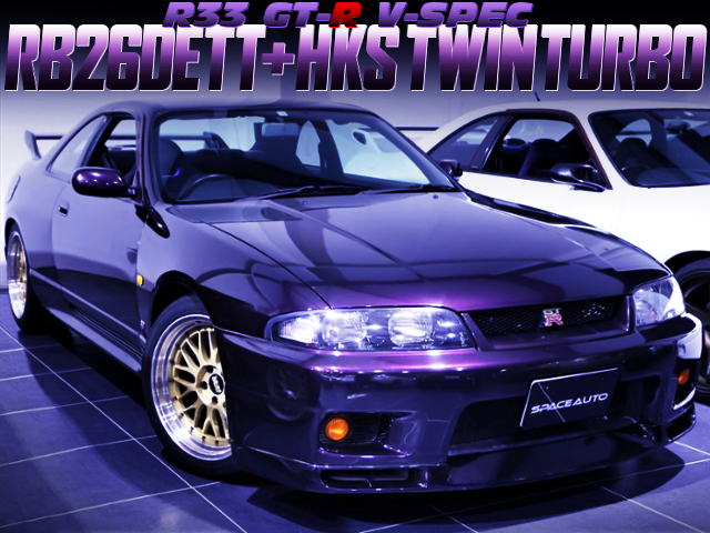 HKS TWINTURBO INSTALLED R33 GT-R V-SPEC MIDNIGHT PURPLE
