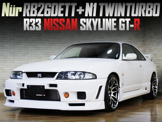 Nur RB26 With N1 TWINTURBO INTO R33 GT-R White