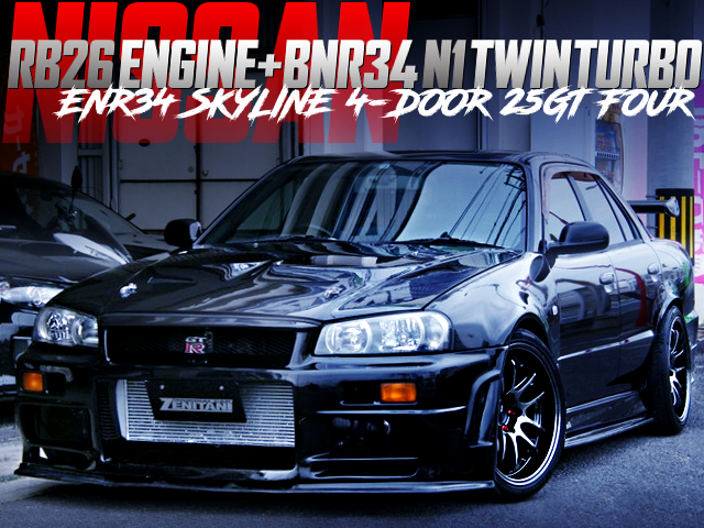 RB26DETT With N1 TWINTURBO OF ENR34 SKYLINE 4-DOOR 25GT FOUR