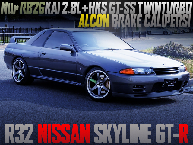 Nur RB26 2800cc WITH GT-SS TWINTURBO INTO AN R32 GT-R