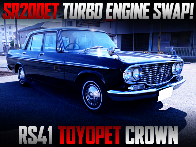 SR20DET SWAPPED RS41 TOYOPET CROWN