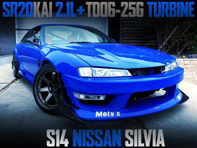 SR20 2100cc With TD06-25G TURBO INTO A S14 SILVIA WIDEBODY