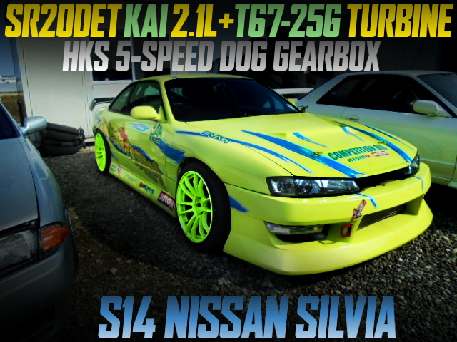 SR20DET 2100cc With T67-25G TURBO And DOG GEARBOX INTO S14 SILVIA KOUKI