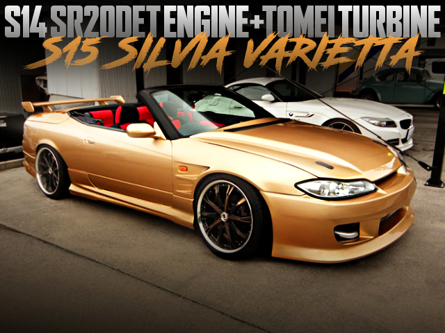 SR20DET With TOMEI TURBINE INTO S15 SILVIA VARIETTA