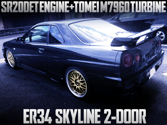 SR20DET With TOMEI M7960 TURBO INTO ER34 SKYLINE