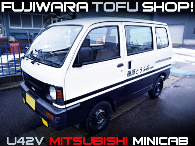 FUJIWARA TOFU SHOP CUSTOM OF U42V MITSUBISHI MINICAB