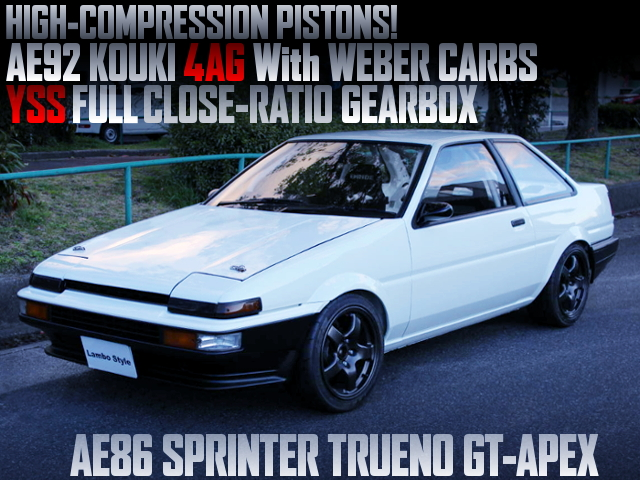 4AG CARBS AND CLOSE-RATIO GEARBOX INTO AE86 TRUENO GT-APEX