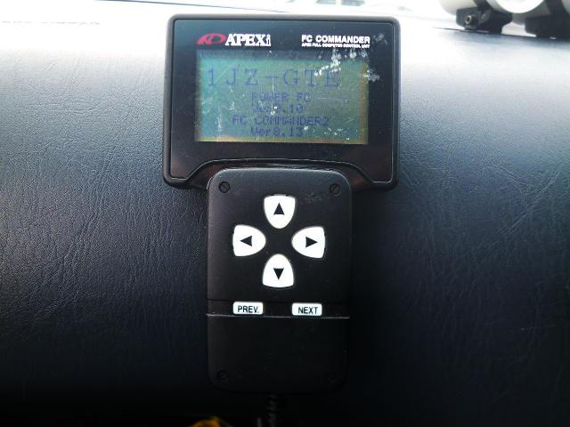 APEXi FC-COMMANDER