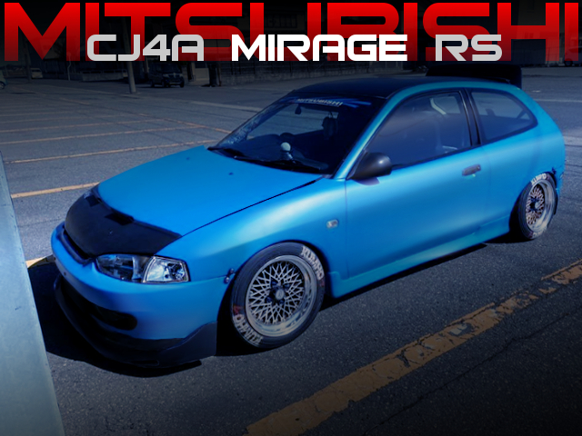 トラックスタンス!フルタップ車高調!チュニジアンブルー塗装!CJ4A三菱ミラージュRSの国内中古車を掲載