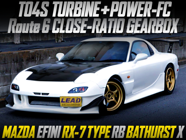 TO4S TURBO AND POWER-FC With CLOSE-RATIO GEARBOX INTO FD3S EFINI RX-7