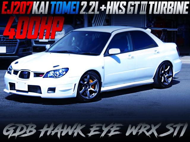 EJ207 2200cc GT3 TURBO With GDB HAWK EYE WRX STI