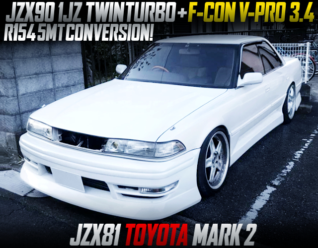 JZX90 1JZ TWINTURBO AND VPRO 3.4 With JZX81 MARK2 TO 5MT CONVERSION