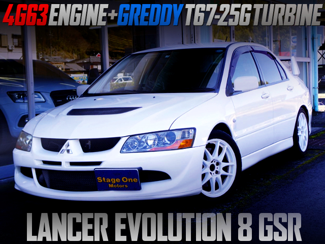 T67-25G TURBOCHARGED EVO8 GSR