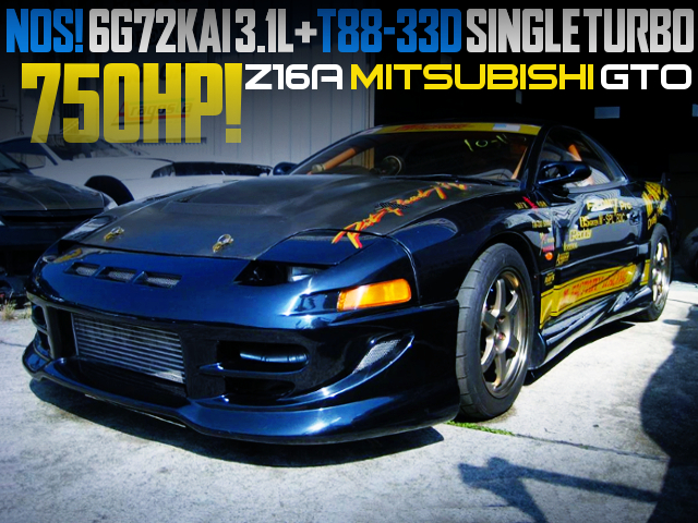 NOS ON 6G72 3100cc With T88-33D TURBO INTO Z16A MITSUBISHI GTO