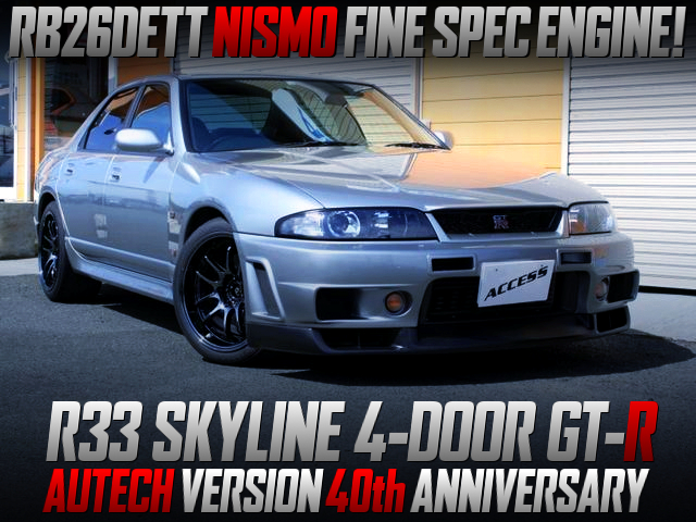 RB26 NISMO FINE SPEC ENGINE INTO R33 SKYLINE 4-DOOR GT-R AUTECH