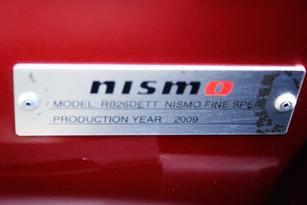 NISMO RB26 FINE SPEC ENGINE OF BUILT YEAR PLATE