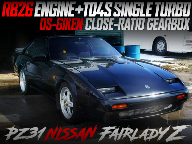 RB26 SWAP AND TO4S SINGLE TURBO WITH PZ31 FAIRLADY Z 200ZR TWO-SEATER