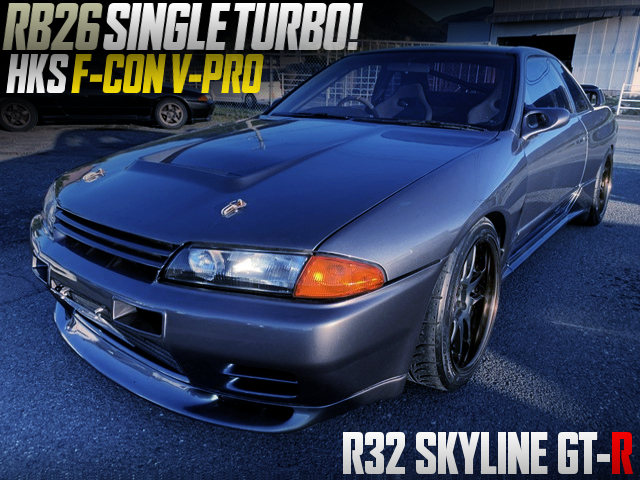 SINGLE TURBOCHARGED RB26 With R32GT-R