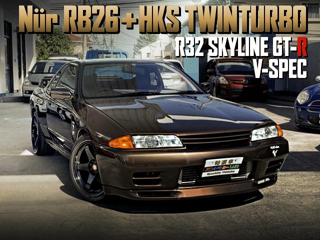 Nur RB26 SWAP AND HKS TWINTURBO OF R32 GT-R BROWN METALLIC COLOR