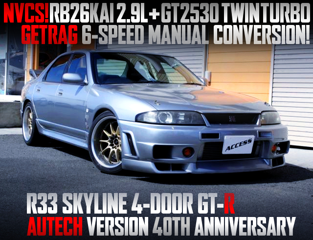 RB26 2900cc GT2530 TWIN AND 6MT INTO R33 4-DOOR GT-R AUTECH 40TH