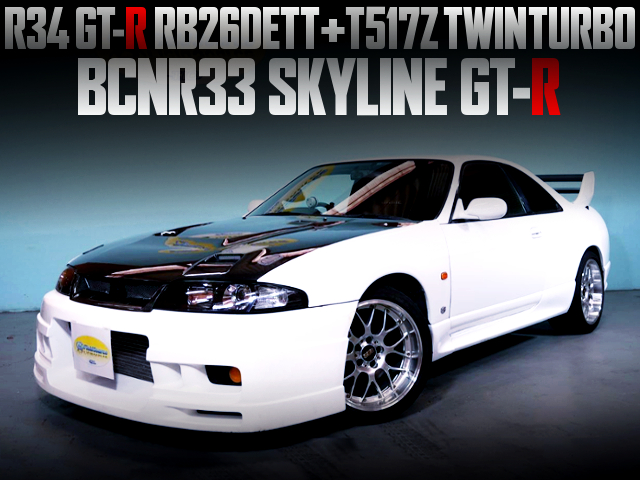 R34GTR RB26 SWAP AND T517Z TWINTURBO INTO R33GT-R