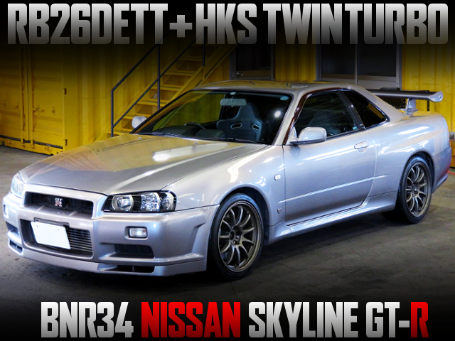 HKS TWIN TURBOCHARGED R34 GT-R