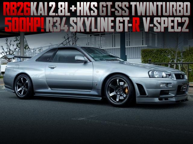 RB26 KAI 2800cc GT-SS TWINTURBO INTO R34 GT-R V-SPEC2