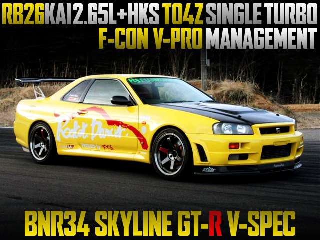 RB26KAI 2.65L With TO4Z SINGLE TURBO INTO R34 GT-R V-SPEC.