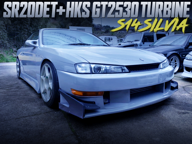 SR20DET With GT2530 TURBO INTO S14 SILVIA
