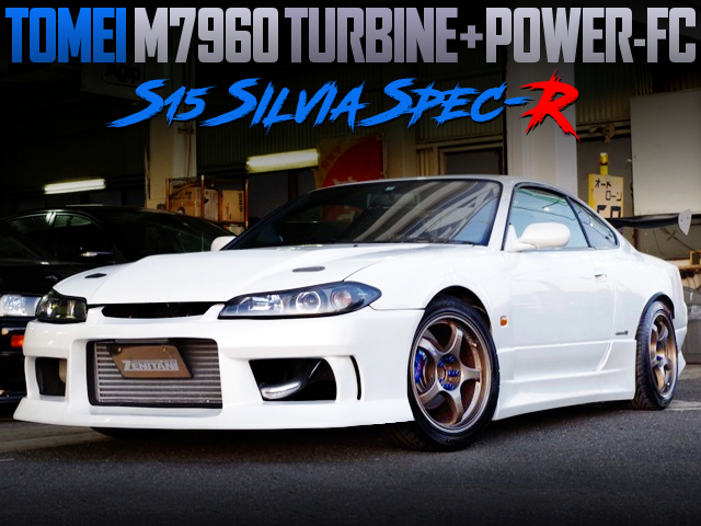 SR20DET With TOMEI M7960 TURBO With S15 SILVIA SPEC-R.