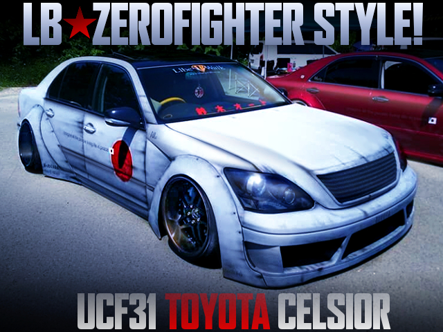 LB-WORKS ZERO FIGHTER STYLE CUSTOM TO UCF31 CELSIOR