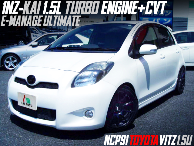 1NZ TURBO AND E-MANAGE ULTIMATE INTO NCP91 VITZ TO CVT-SHIFT.