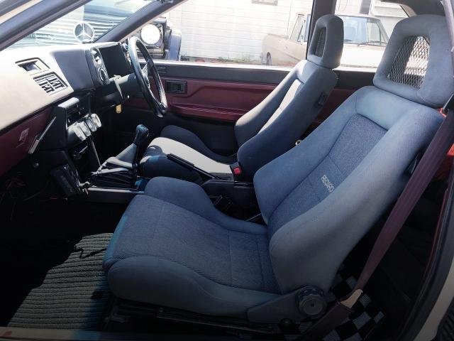 PASSENGER RECARO SEAT.