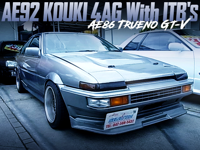 AE92 KOUKI 4AG With ITBs INTO AE86 TRUENO GTV.