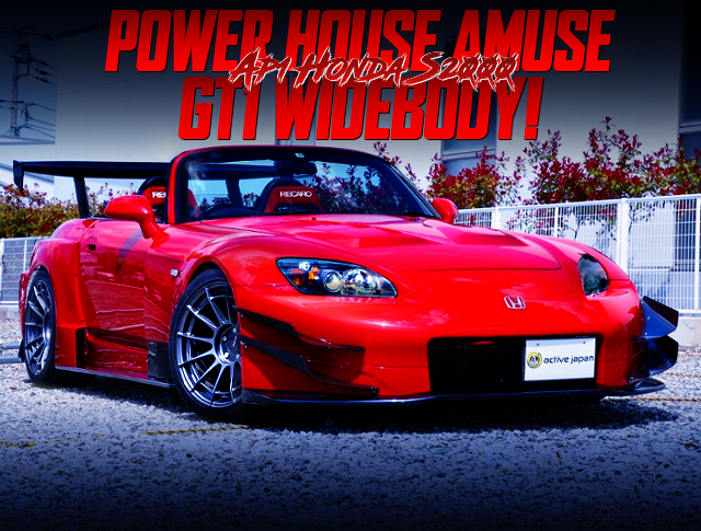 POWER HOUSE AMUSE GT1 WIDEBODY BUILT TO AP1 S2000 RED.