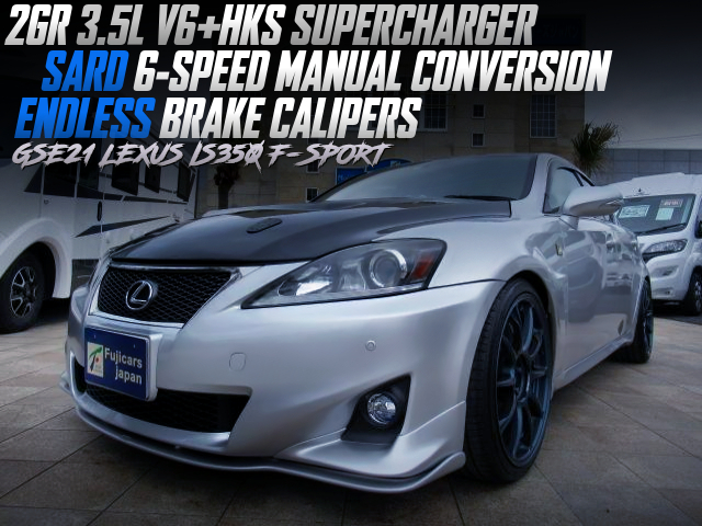 2GR with HKS SUPERCHARGER AND SARD 6MT INTO GSE21 LEXUS IS 350 F-SPORT.